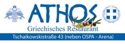 Athos-Restaurant